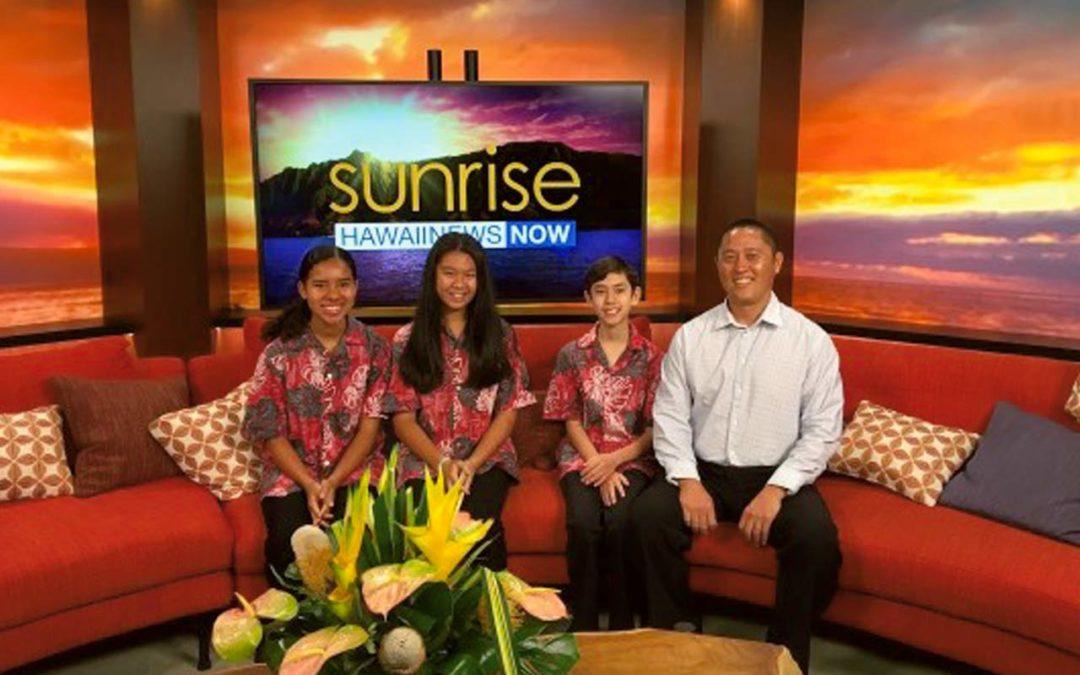 NVMS Band Students on Hawaii News Now
