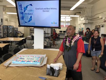 Aloha Mr. Tsuruda!