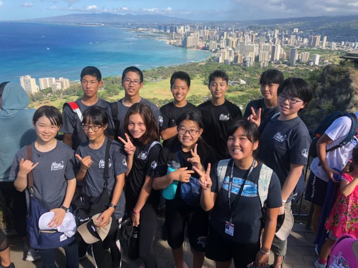 Leadership Class & Sera Town visit Diamond Head Hike 2019-20