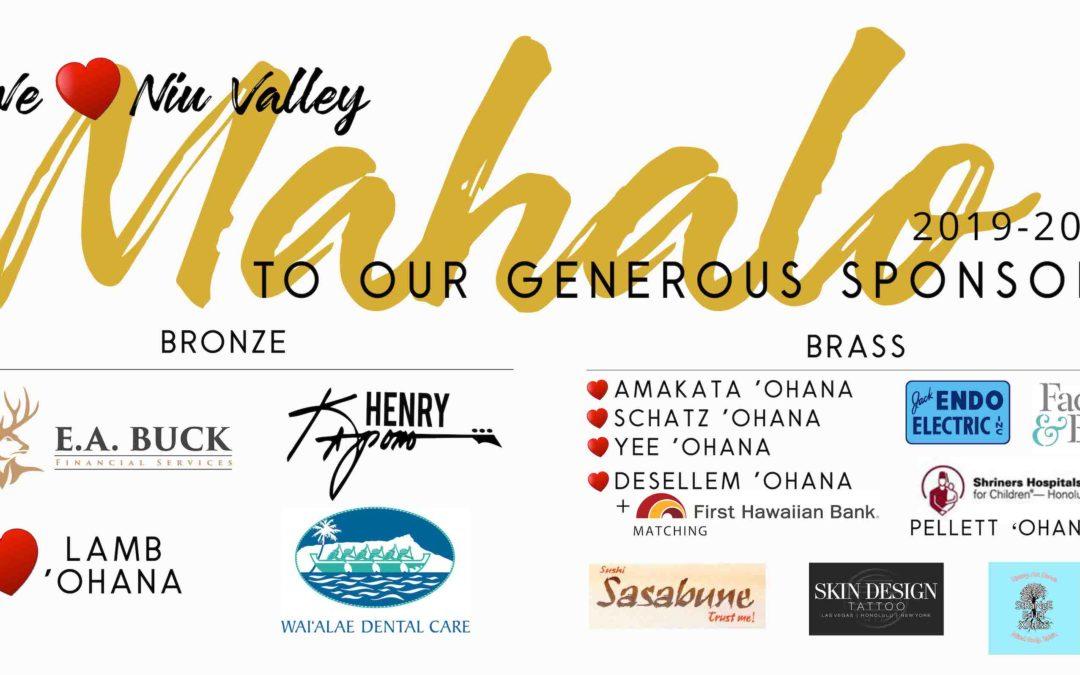 Friends of Niu Valley (FNV) We Love Niu Valley Corporate Sponsors